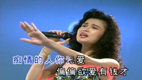 经典闽南语歌曲《心痛》方诗婷,好听又好看,