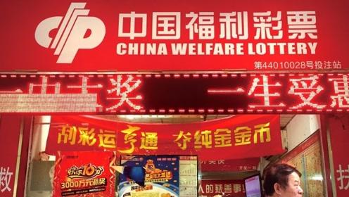 国家终于出手了!彩票市场大整改,老百姓买彩票更容易中奖了?