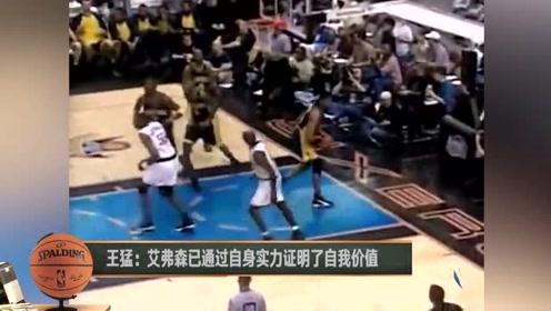 【NBA晚自习】21世纪初四大分卫科比艾弗森稳坐前二,麦迪卡特谁胜一筹