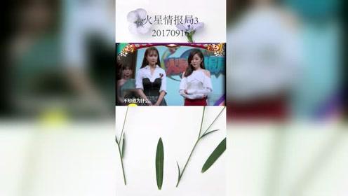 搞笑综艺片段,火星情报局3