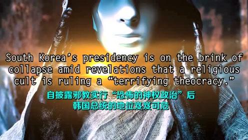 【Dark5】5个操控世界领导人的邪教组织