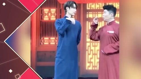 王一博向周九良老师学习 两人同台说相声