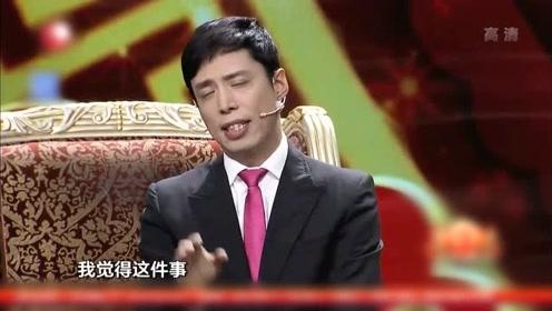 张康 贾旭明相声小品《康康会客厅之专家来了》