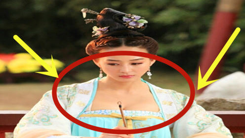 唐朝鼎盛时期,女子都爱穿低胸装,原因竟是如此!