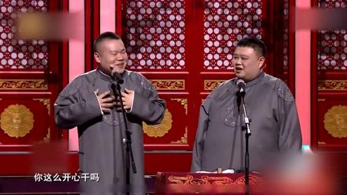 岳云鹏孙越相声春晚首秀,小岳岳再唱五环成名