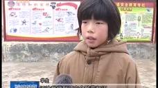 滑县各中小学校:强化警示教育  筑牢安全防线