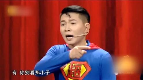 卢鑫 玉浩相声《谁是英雄》相声新人出口成章