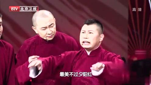 最新春晚小品《向前再一步》何云伟 李菁 曹云金
