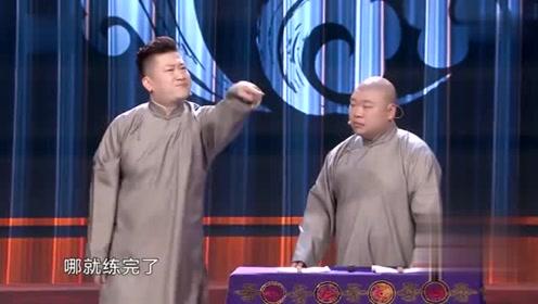 张鹤伦、郎鹤焱相声《幸福生活》,钱多到花不完
