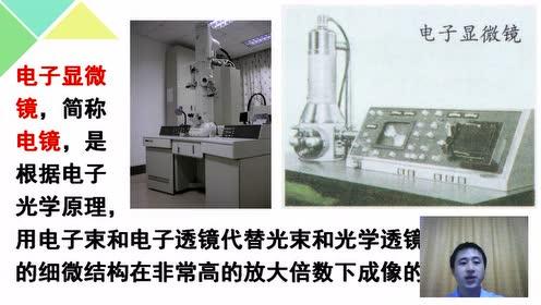 苏教版六520快三科学下册第四单元 共同的家园
