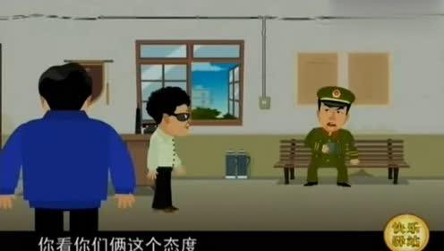 相声小品:少马爷马志明表演的经典作品《纠纷