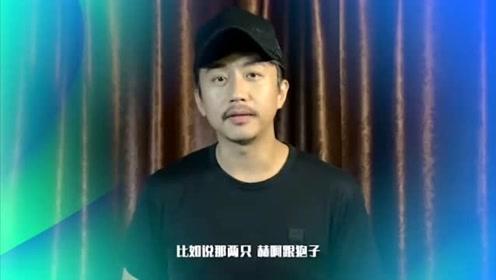 邓超鹿晗陈赫的新综艺要来了,期待!