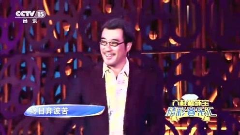 李宗盛 演唱《凡人歌》经典歌曲让人回味
