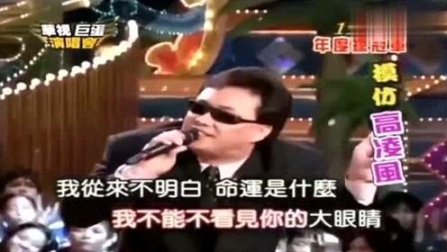 费玉清连续模仿7人,舞姿太妖娆,张菲笑得停不下来!