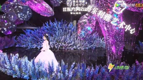 东方风云榜音乐盛典2020:鞠婧祎演唱《如意芳霏