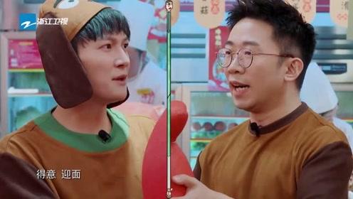 《青春环游记2》周深寻找好朋友!挑战黑暗游戏!
