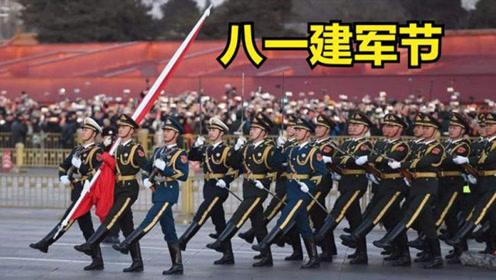2020年8月1日建军节,天安门升国旗仪式,太震撼