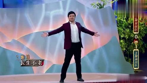 沈腾表演模仿秀,关晓彤全程笑不停,太逗了