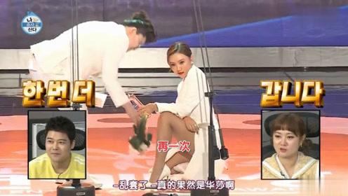 综艺:肥肠女神获得新人奖,在典礼大秀poss,真