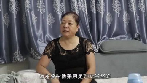 婚后一年丈夫的工资全交婆婆,婆婆却还来要钱,儿媳妇终于说话了