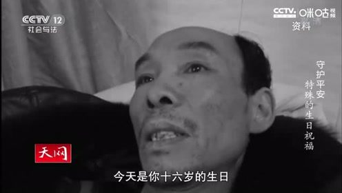 泪目!爸爸放不下十岁女儿,提前录制八段生日祝福视频