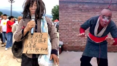 乞丐自称星光大道淘汰歌手,一首铁窗泪,唱得比原唱还好听