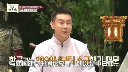 张玉安在韩国综艺节目上说了一句话,全韩国都尴尬了,真的直接!