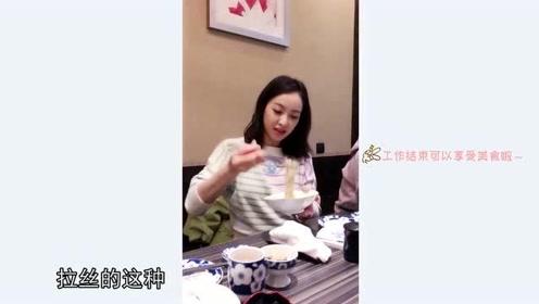 宋茜认真解说美食,宋威龙:导演调侃我,孙涵:刻板的印象!