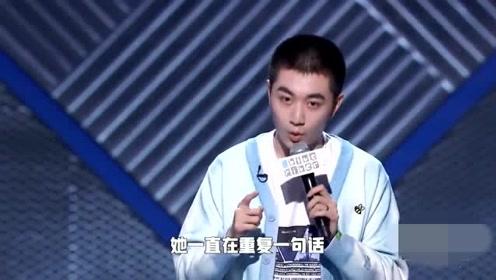 脱口秀大会: 王俊霖CUT,脱口秀行业长得帅没用?怎么可能