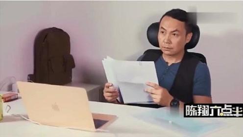 陈翔六点半:毛台:上过研究生我还上过博士呢