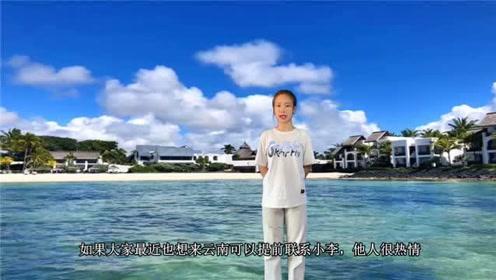 云南旅游必去的景点有几个,西安出发去云南旅游,云南旅游