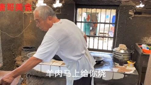 安徽74岁老俩口开饭店几十年,每桌最多点四个菜,多点没有