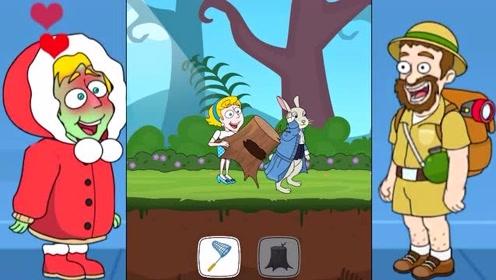 救救小姐姐:小姐姐偷吃了兔子先生的蘑菇,变成了巨人!