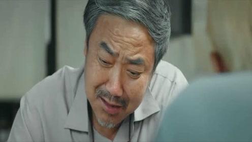 电影:饺子馆要关门,老哥几个最后一顿饺子吃到流泪