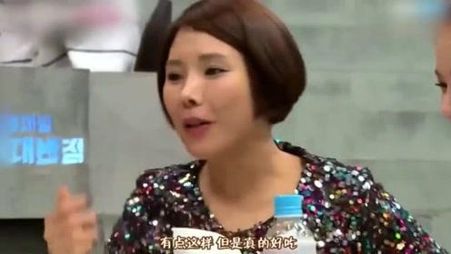 以吃辣著称的韩国人,遇上四川辣子鸭,直接被虐到怀疑人生!
