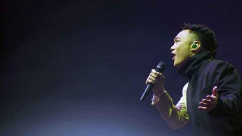 陈奕迅高难度歌曲排行榜,《浮夸》只能排最后,全场高能!