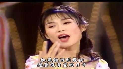怀旧经典:曾经的玉女歌手周子寒《我不喜欢在你面前哭》