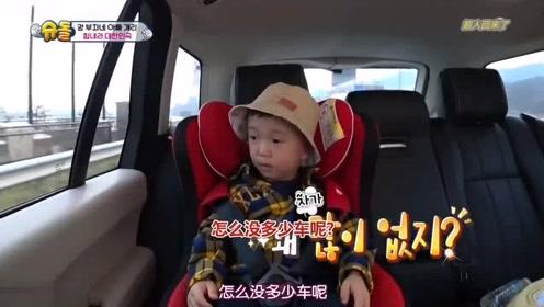 韩综:姜Gary给儿子买贵玩具被拒绝,原来是小好担心爸爸没工作