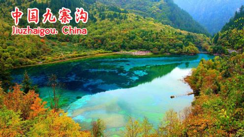 中国最像天堂的旅游景点,破灭后的新生让它美到了世界级