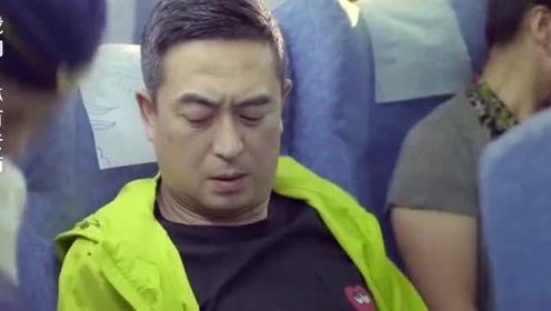 大叔在飞机上休息,谁料美女不小心把*掉他身上,大叔瞬间懵了