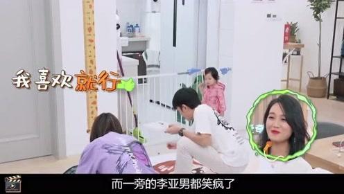 王祖蓝画漫画版女儿,Ga**y看到后说怕怕,王祖蓝的反应很真实