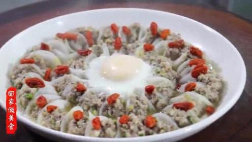 冬日美食:白萝卜最有营养的新做法,好看又好吃,刚上桌被夹光!