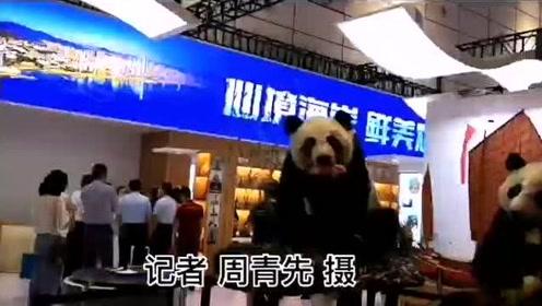 果然视频 中国国际文化旅游博览会来了,先感受下现场气氛!