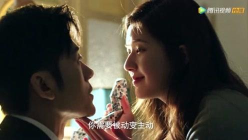 我,喜欢你:赵露思帮林雨申擦嘴,林雨申帮她擦头发,气氛暧昧,甜!