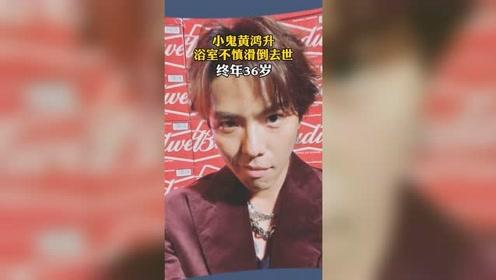 他曾搭档罗志祥共同主持综艺节目《娱乐百分百》,与初恋女友杨丞琳有过一段轰轰烈烈的感情经历。