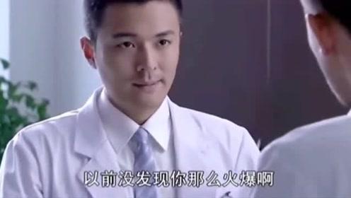 护士瞧不起小伙,没想到他居然是她们新来领导,结果惨了