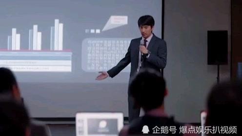 平凡的荣耀:因为某些原因,金宸放弃了很多有价值的项目,吴恪之希望能改变