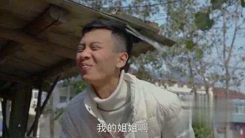 爆笑三江锅:嚎哥为三三支了一招,姑娘们排着