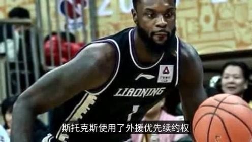 CBA重磅消息!曝史蒂芬森加盟新疆男篮,携手周琦冲击总冠军!