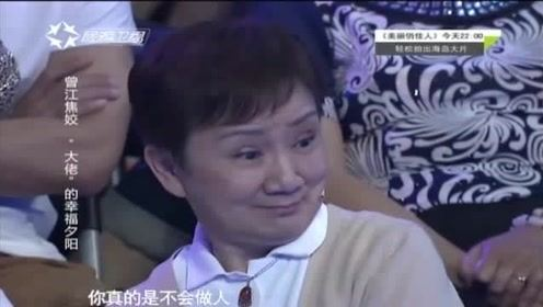 曾江自认为没有情商,拍戏时很多人都害怕与他合作,因为要求多